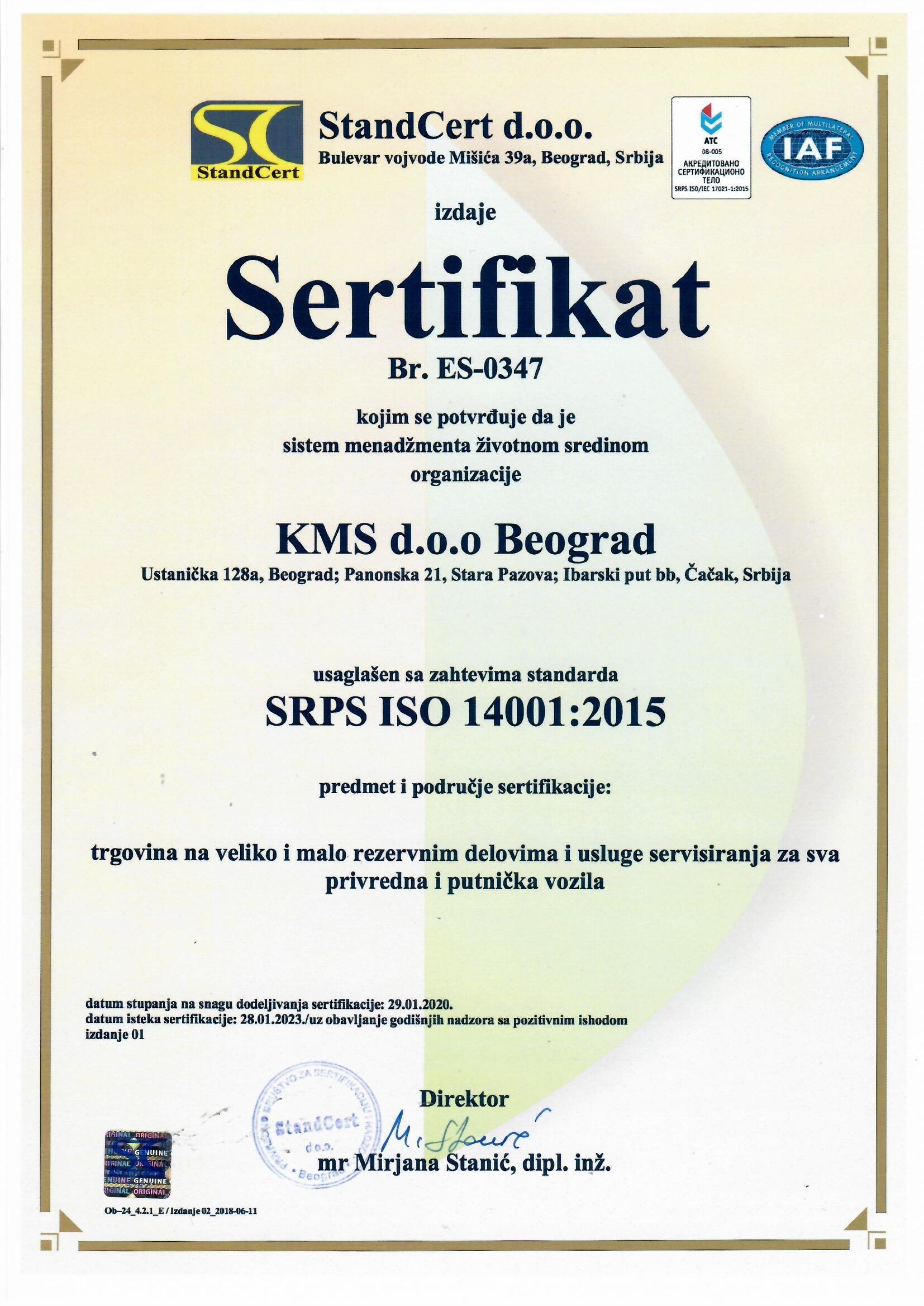 SRPS ISO 14001:2015