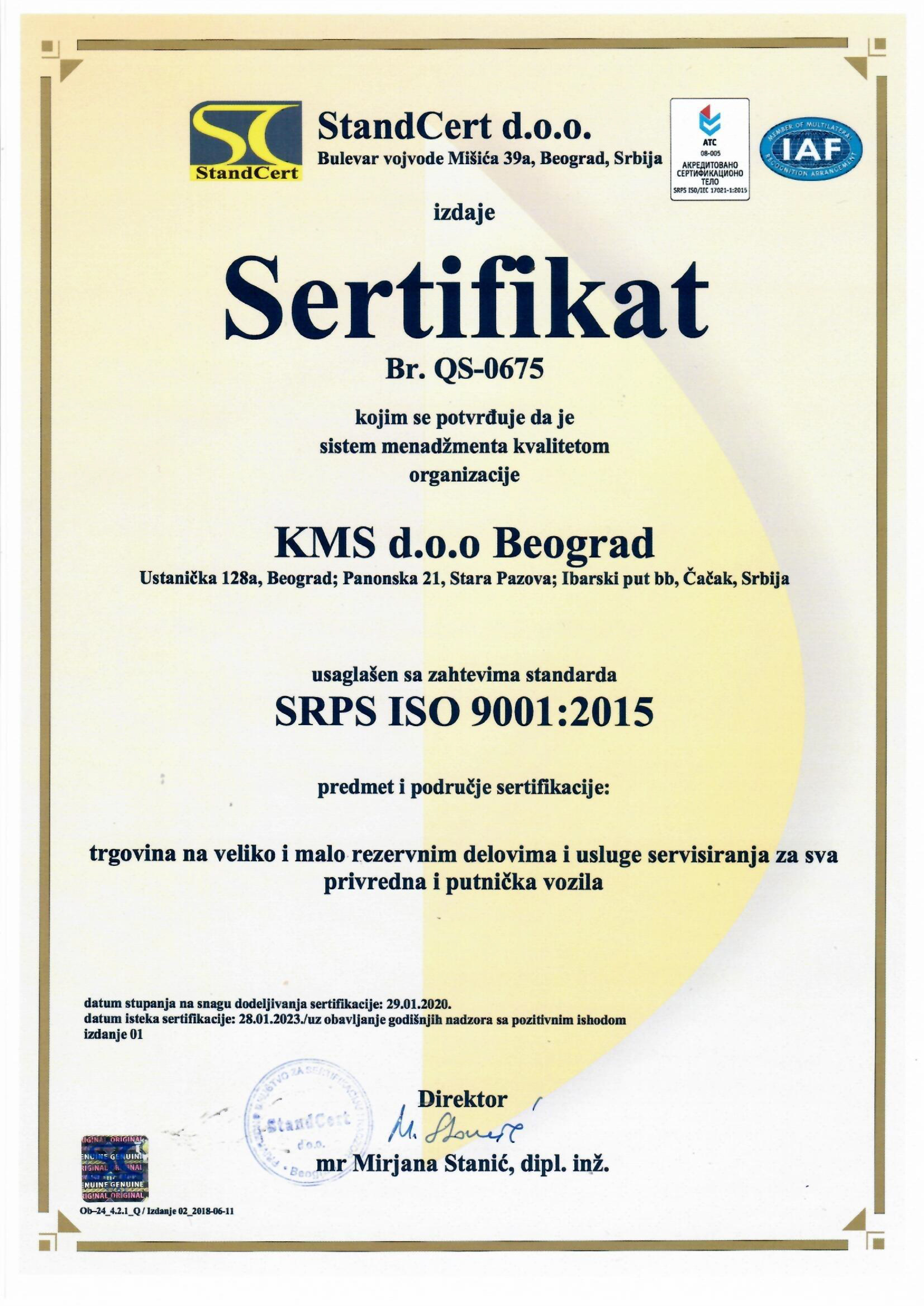 SRPS ISO 9001:2015